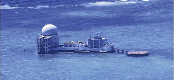 Острови Спратлі Китай