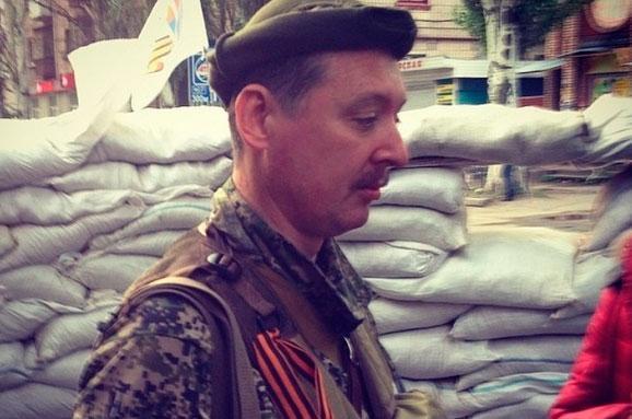 Террористы обстреляли Курахово реактивными снарядами, - Аброськин - Цензор.НЕТ 9745