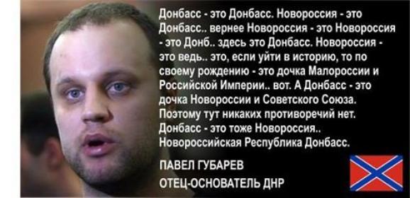 Затея платить военнослужащим за участие в боевых действиях по 1000 грн в день - не отвечает интересам развития армии, - Бутусов - Цензор.НЕТ 9603