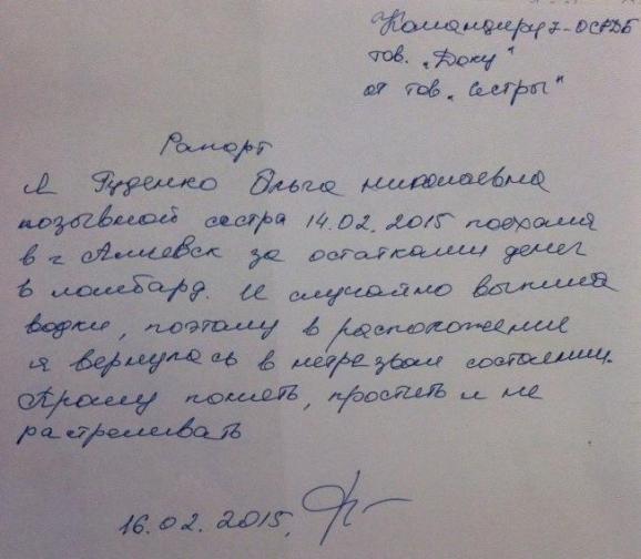 Прилегающим к зоне АТО территориям угрожают теракты, - Лубкивский - Цензор.НЕТ 4082