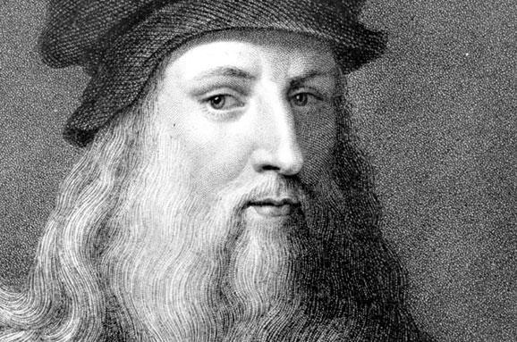 Леонардо да Вінчі про успішність 021a54cd9bbef