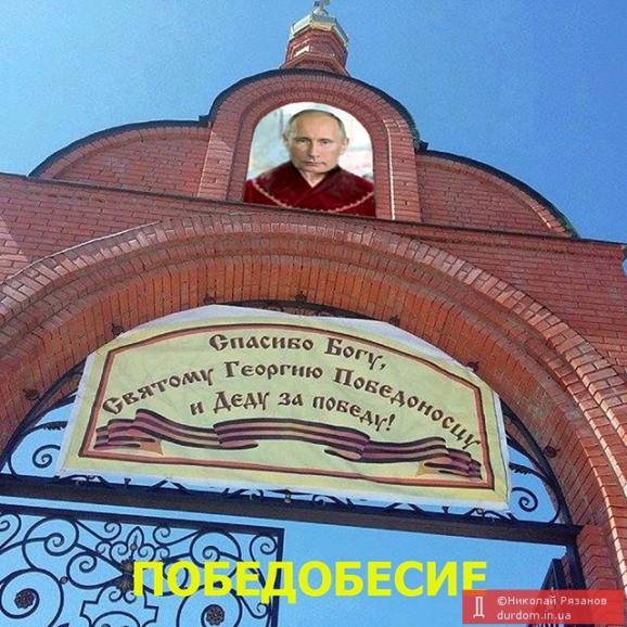 Веру Савченко хотели арестовать в Чечне, - адвокат Новиков - Цензор.НЕТ 5843