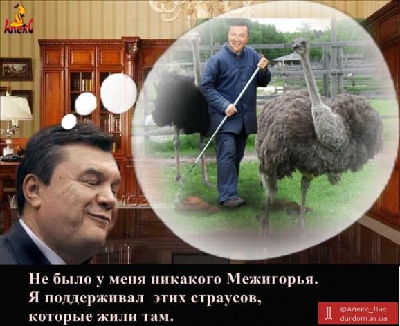 Особенности местного самоуправления на Донбассе должны быть прописаны в Конституции, - АП - Цензор.НЕТ 9508