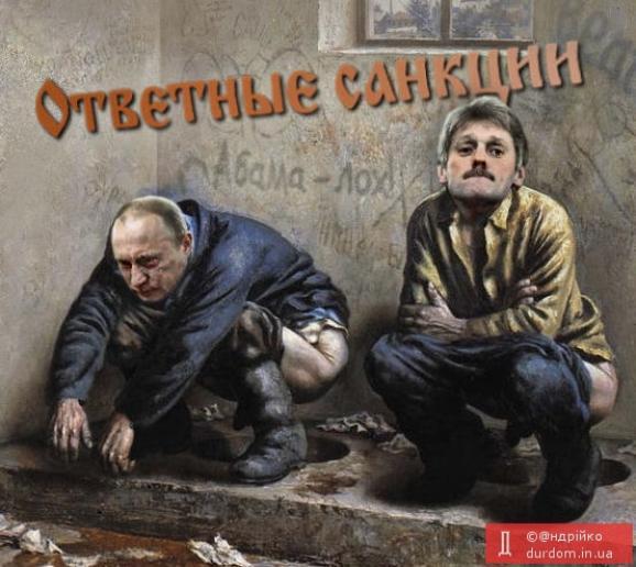 Спроба РФ провести вибори президента в окупованому Криму ставить під сумнів їхню легітимність, - Клімкін - Цензор.НЕТ 9858