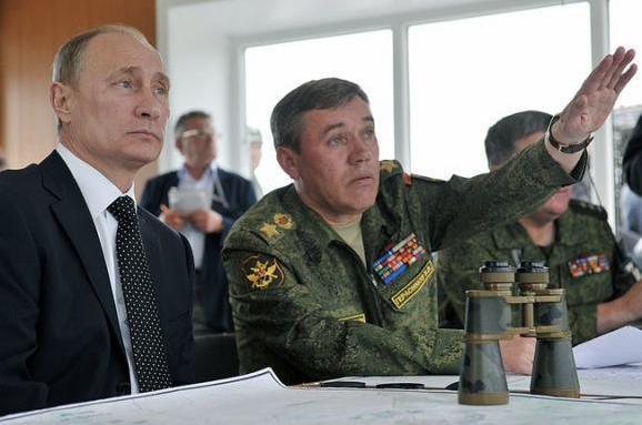 Путин и Герасимов