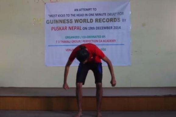 Непалець встановив рекорд Гіннеса