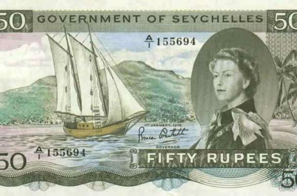 Сейшельские острова банкнота 50 рупий секс