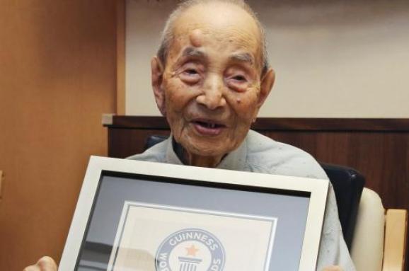 Ясутаро Койде Книга рекордів Гіннеса