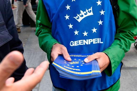 Геращенко: Нідерланди повинні відмовитися від подвійних стандартів щодо України