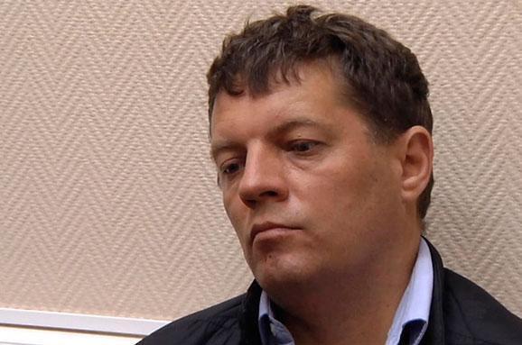 УРосії кинули в СІЗО українського журналіста і «шиють» йому шпигунство