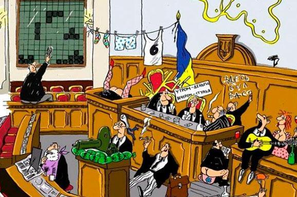 Рада в четверг может утвердить госбюджет на 2020 год, - Разумков - Цензор.НЕТ 7642