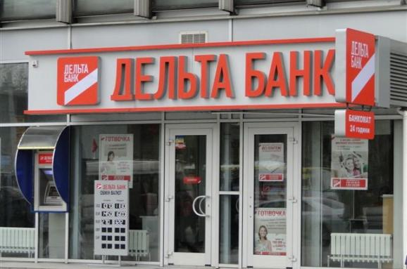 Продам ProZorro. Смогут ли украинцы честно приобретать имущество обанкротившихся банков