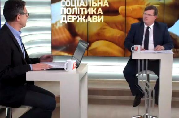 Субсидію видадуть боржникам комунальних послуг— Розенко
