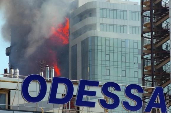 Пожежа Одеса Аркадія
