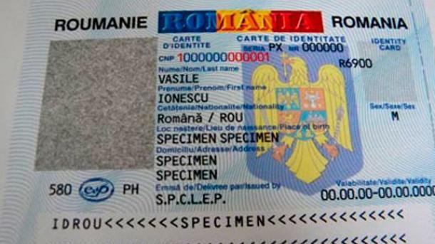 Аркадий какая виза нужна в румынию Костроме