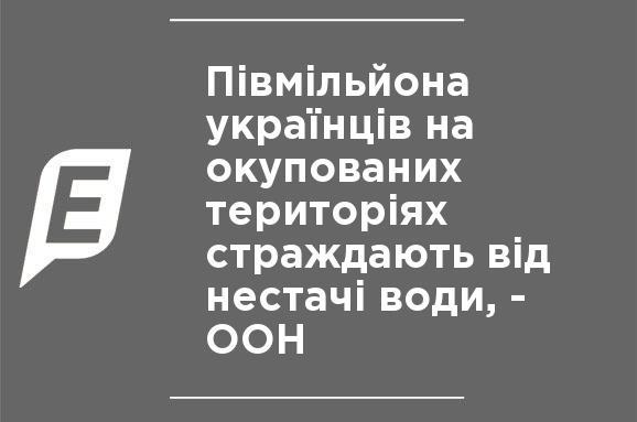 D5m Ukraine mix in ukranian Created at 2016-10-13 18 16 5de842181a41d