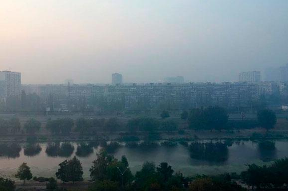 Киев дым