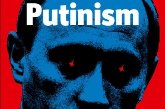 Трамп продовжив санкції проти Росії, введені за агресію проти України - Цензор.НЕТ 5606