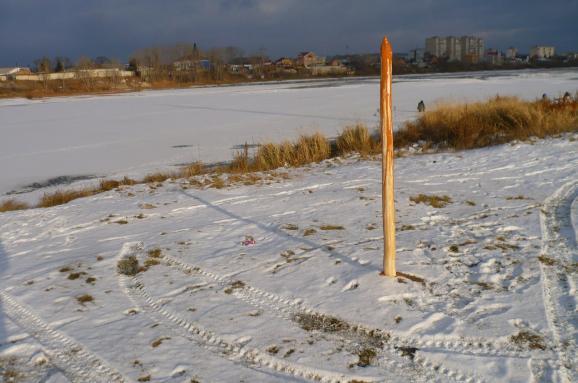 памятник Грозному