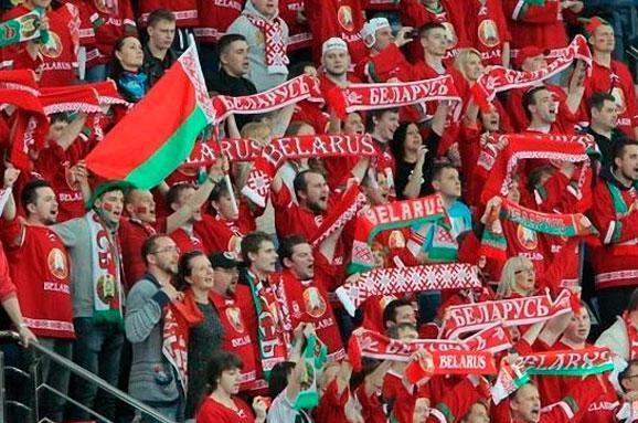 Білоруські фани