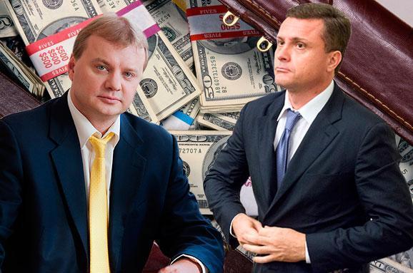Левочкин и Фурсин