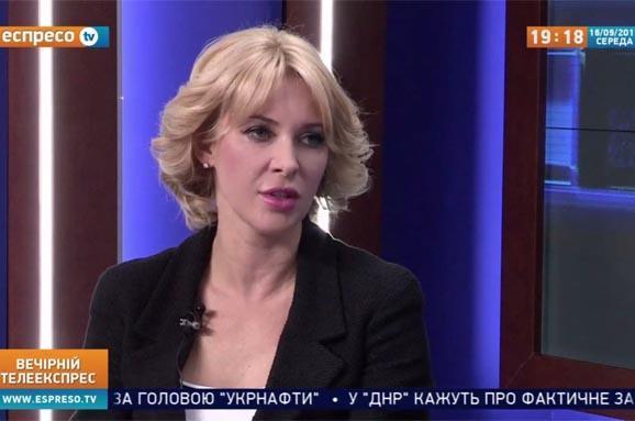 Елена Тищенко: Окружение Януковича выделило $500 тыс. на дискредитацию законопроекта о спецконфискации активов президента-беглеца