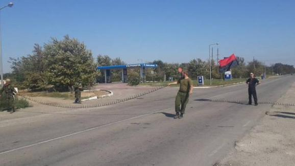 блокада Крим татари