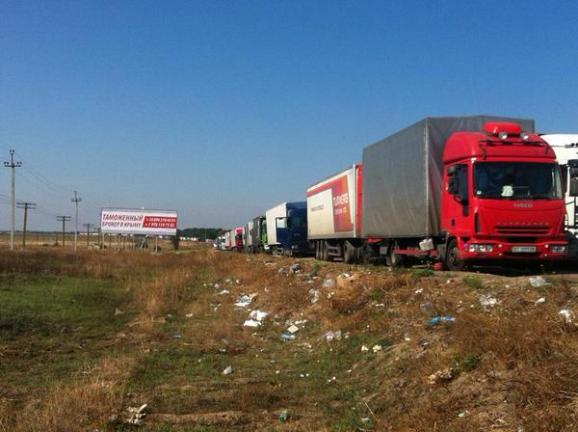 Каланчак блокада Крим татари