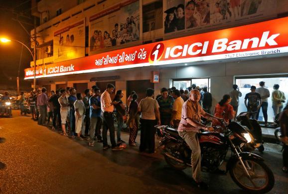 Індія реформа рупії готівка черга