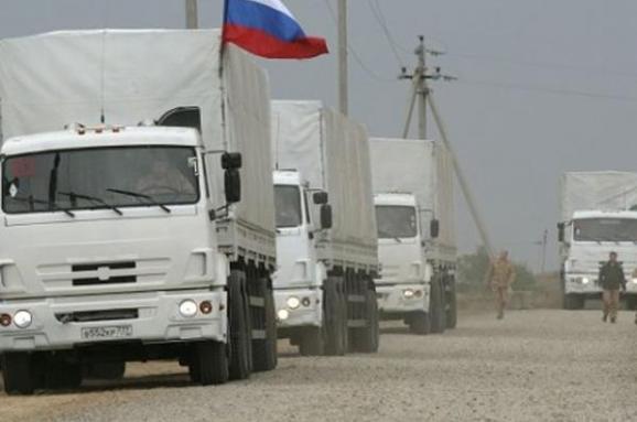 гумконвой Россия Сирия