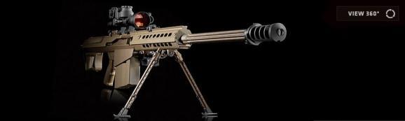 На вооружение Нацгвардии поступили американские снайперские винтовки и болгарские противотанковые гранаты