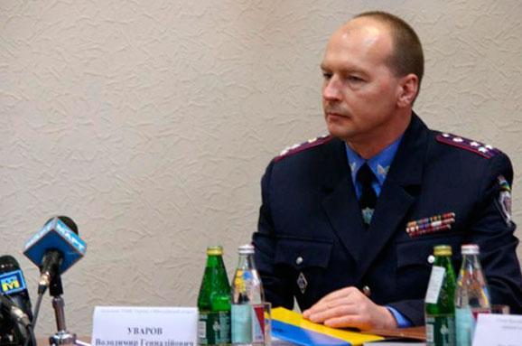 Володимир Уваров
