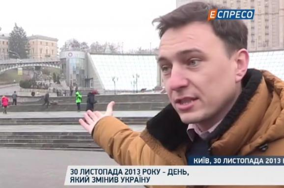 Сердюк Майдан