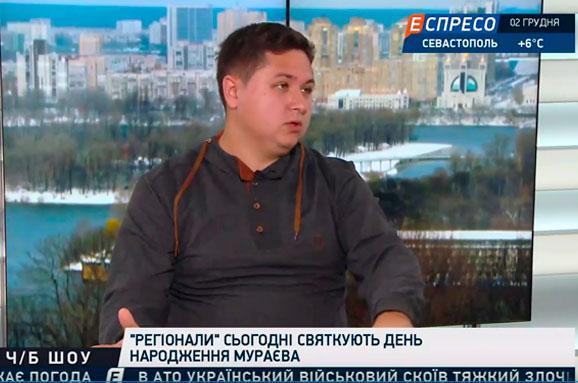 Дмитро Качура