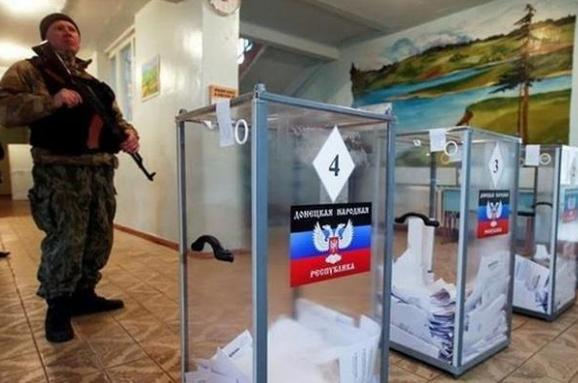 Местные выборы Донбас
