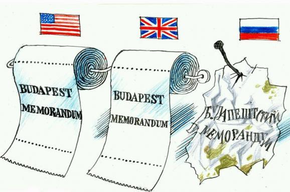"""Результат пошуку зображень за запитом """"ядерна зброя україна"""""""