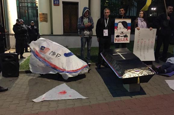 пикет русского посольства