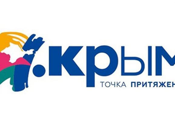 Крим логотип