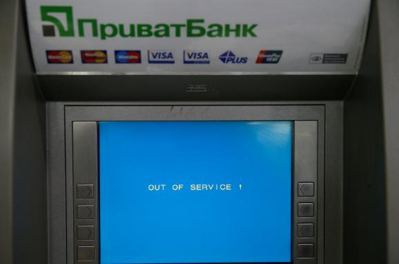 Приватбанк, націоналізація