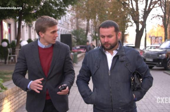 Схемы СБУ журналисты Радио