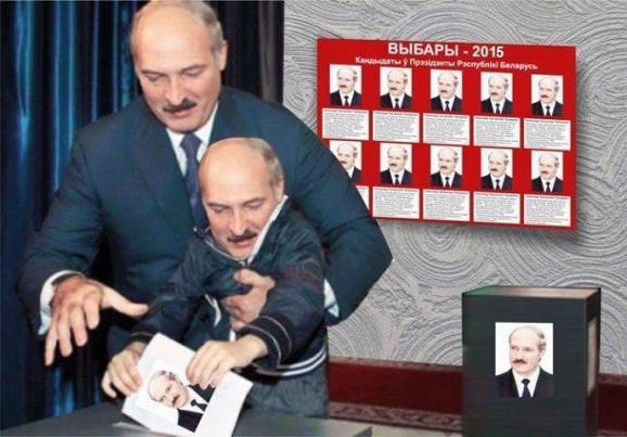 Лукашенко вибори Білорусь