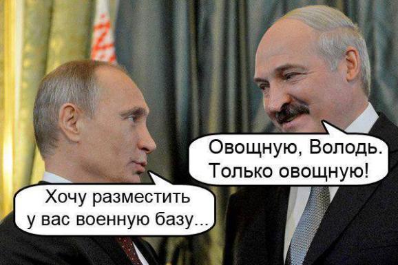 Росія Білорусь авіабаза