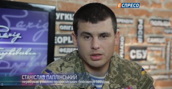 Станіслав Паплінський