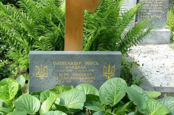 могила Олеся