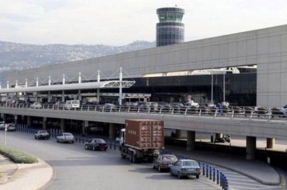 аеропорт Бейрут