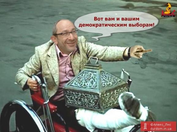 Охендовский подтвердил голодовку Усенко-Черной и призвал прекратить давление на членов ЦИК - Цензор.НЕТ 6177