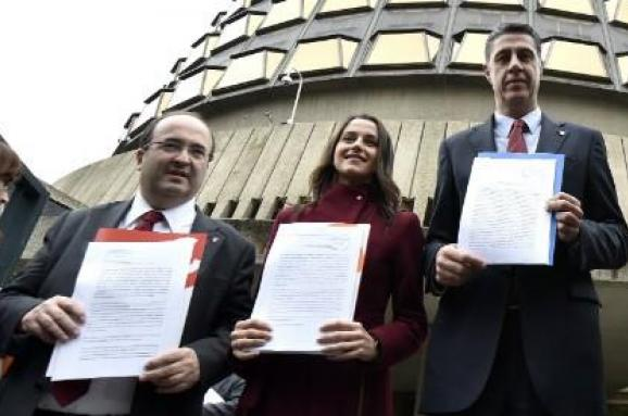 Каталония Испания Конституционный суд