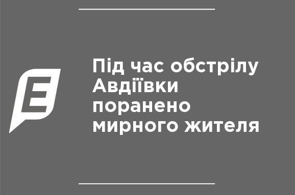 Під час обстрілу Авдіївки поранено мирного жителя (8.78 14) 356c6bc8119fd