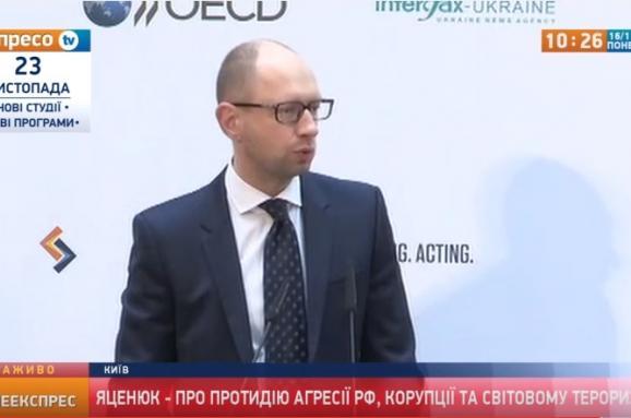 Яценюк пропонує підключити ФБР доборотьби зкорупцією