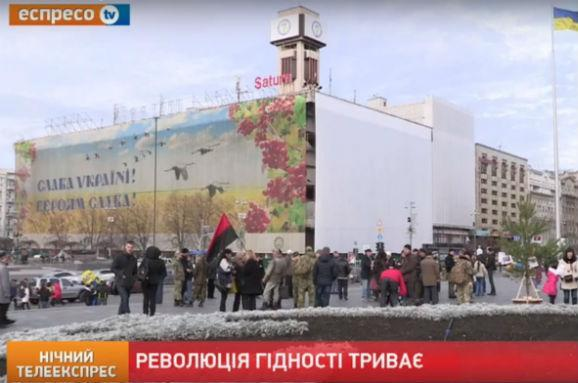 Посольство США привітало Україну здругою річницею революції гідності